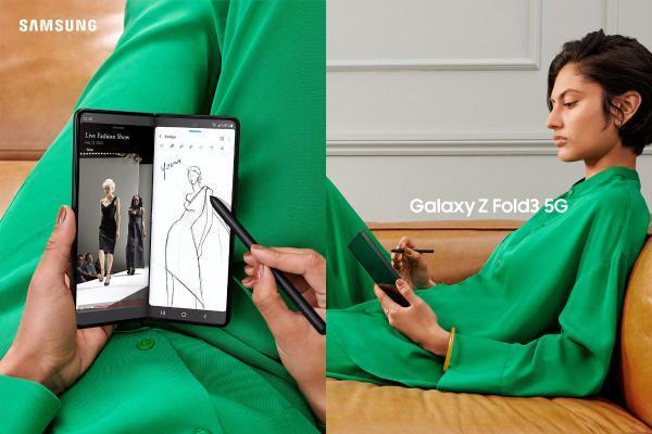 软硬结合体验更优 三星Galaxy Z Fold3 5G重新定义大屏生产力