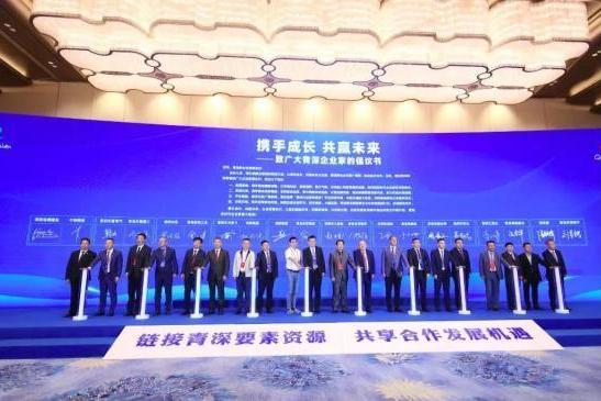 云天励飞陈宁出席青深企业家联谊会 共话青岛未来AI发展