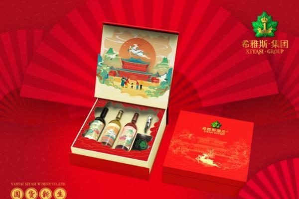 中国好名企:中国未来的红酒女王