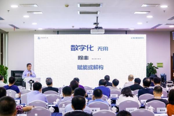 数码大方总裁雷毅:国产替代不是产品简单的跟随替代