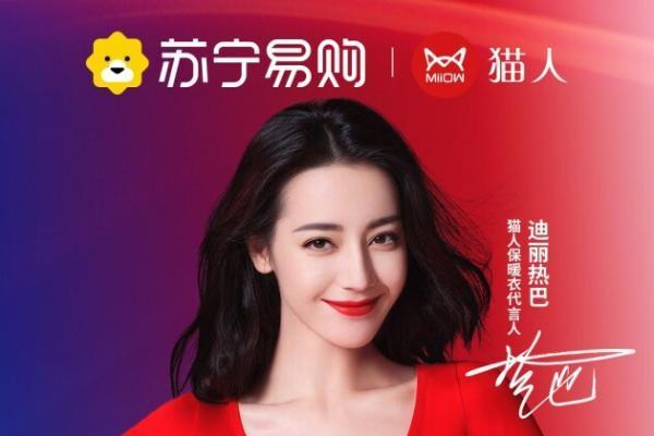 """全球优质品牌齐聚苏宁易购时尚""""秋尚新"""" 开启上新模式"""
