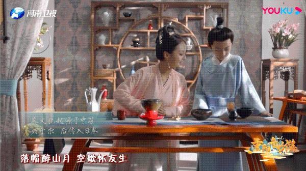 当传统文化与时代发展同频共振,优酷携手河南卫视《重阳奇妙游》广受好评