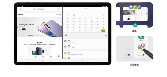 追剧看电影刷综艺 用三星Galaxy Tab S7 FE体验更贴心