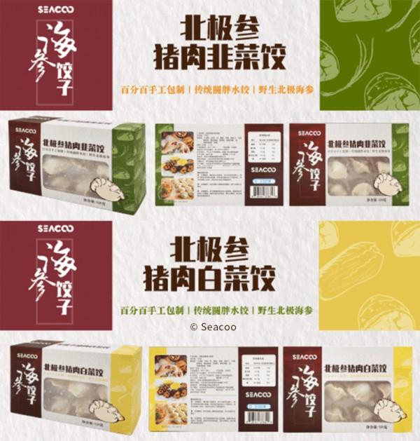 海纳百川的肚量,成就参度美味的SEACOO饺子