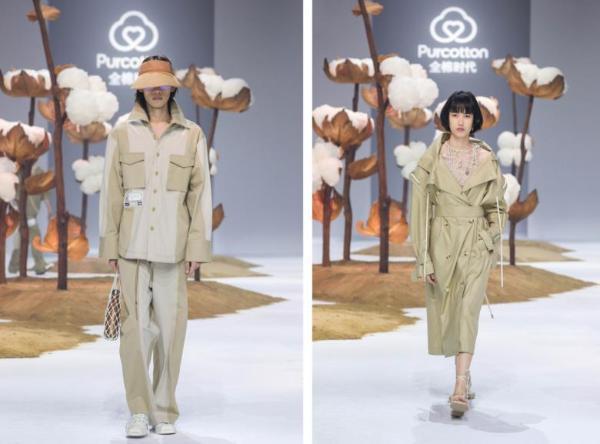 """全棉时代""""棉·自然·出色""""上海时装周首秀:与棉为伴的风尚行旅,探寻地球可持续之道"""