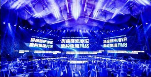 """oTMS荣获""""2021 LOG供应链&合同物流创新优秀企业""""奖"""