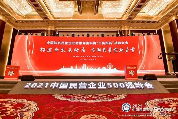 中国民营企业500强发布 骆驼股份排名上升彰显企业实力