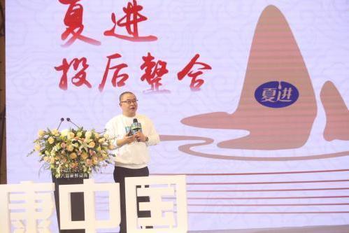 """第八届新鲜盛典在宁夏开幕,新乳业描绘""""健康""""新蓝图"""