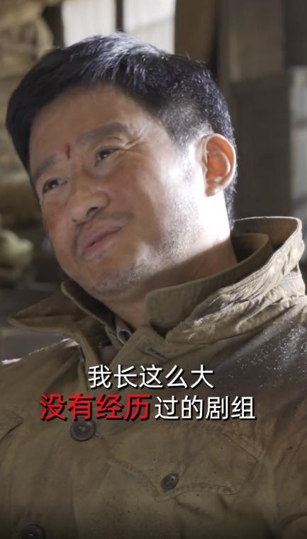 吴京新作《长津湖》口碑又爆了,176分钟致敬抗美援朝战士!