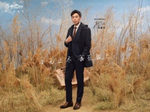 """实力演绎《长津湖》,朱亚文用角色诠释""""型""""男魅力"""