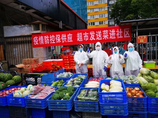 超市发:玉泉路店荣获全国巾帼文明岗称号