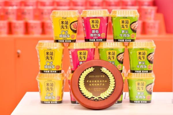 """第二十一届方便食品大会方向标:今麦郎""""心+新,创造价值锚点""""开启创新新范式"""
