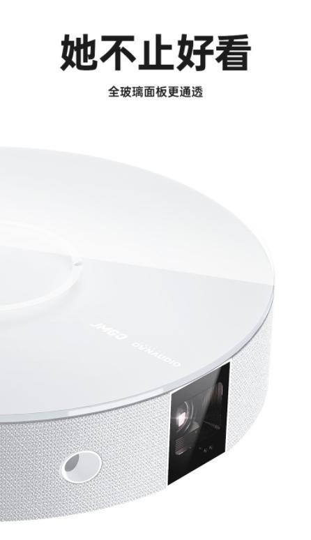 低价格打出高品质,坚果G9如何在家用投影仪中闯出名堂?