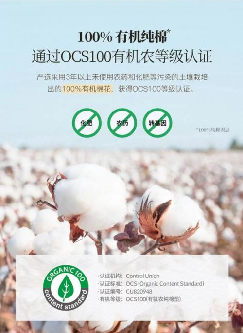 天然,健康,来自韩国的 可绿纳乐(KleanNara)有机卫生巾?