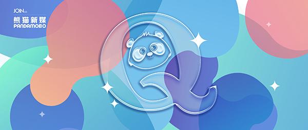 久其数字传播旗下 PandaMobo成为 Quora 大中华区首位官方代理商