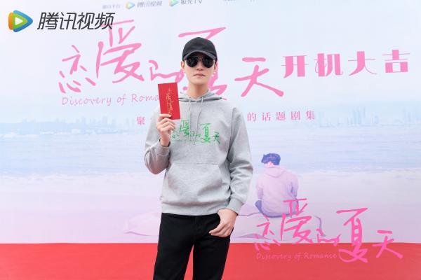 吴倩秦俊杰主演《恋爱的夏天》开机 直面三十而立女性感情观