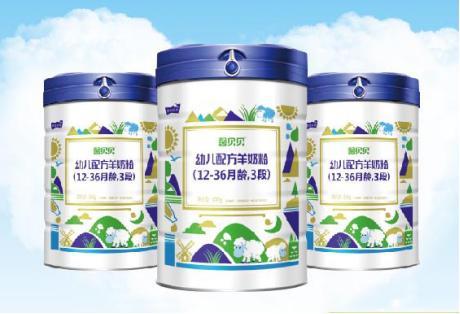雅泰羊奶粉怎么样?用实力诠释品质