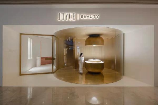高奢生活美学集合店Joyce Beauty全球首家旗舰店盛大开业