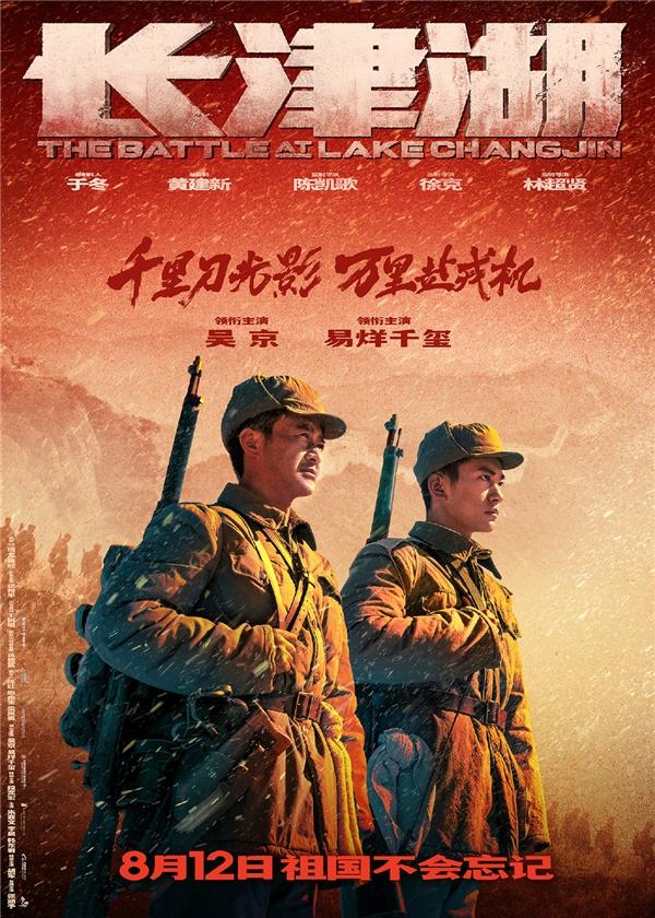 """国庆档电影""""神仙打架""""!超燃OST即刻上线酷狗音乐"""