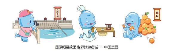 长江的精灵微笑亮相 豚宝文创IP惊艳登场