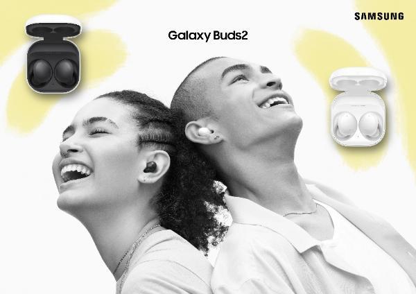 无线蓝牙耳机再现力作 三星Galaxy Buds2让你畅享听觉盛宴