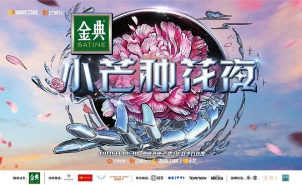 小芒APP品牌新升级,国庆假期大动作