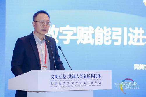 完美世界CEO萧泓谈文化减贫:数字赋能引进来 乡村文旅走出去
