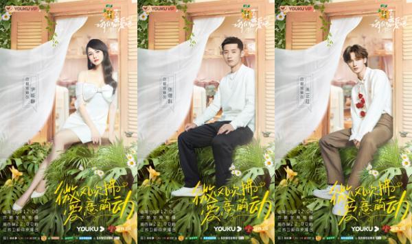 《我们恋爱吧》第三季女嘉宾恋爱观碰撞,诠释当代女性自信风貌