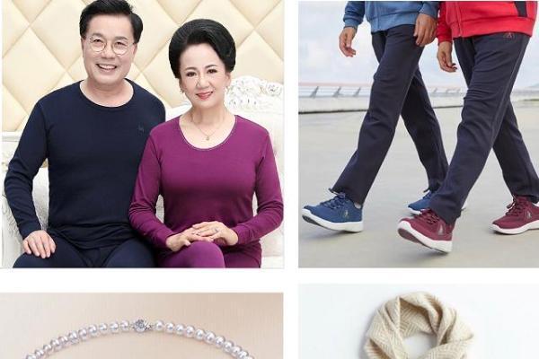 超1亿居家好物、时尚单品、健康礼赠……京东孝老爱老购物节为幸福晚年添彩