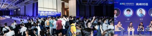WICC·广州开启报名!包揽最「in」社交泛娱乐、出海话题