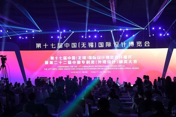 智创未来,小天鹅荣获第二十二届中国外观设计奖!