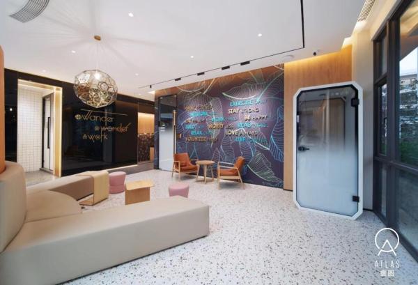 ATLAS 寰图办公空间融合数字创新 打造未来科创产业新高地