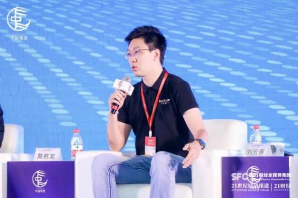 云天励飞荣获2021「金长城」年度卓越人工智能企业奖