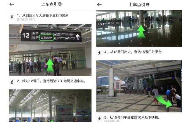 曹操出行多个城市上线步行引导功能,帮助乘客少走弯路