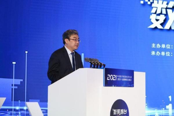 2021中国数字赋能经济大会暨第十届CIO烟台峰会成功召开