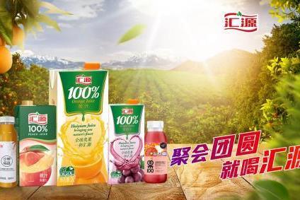 汇源果汁荣获全国食品饮料行业质量领先品牌等荣誉称号