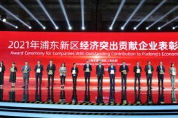 以创新擎动发展 立邦获2020年度浦东新区经济突出贡献奖等两项殊荣