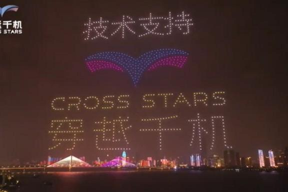 第二届武汉大艺博开幕 穿越千机无人机表演强势助力