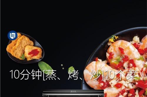 """奥运冠军驾到!板川""""十分钟,十道菜""""挑战赛蓄势待发!"""