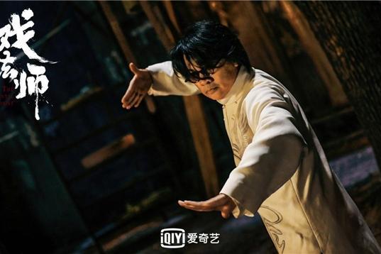 电影《戏法师》今日上线!尹天照张春仲邀你共赴戏法江湖
