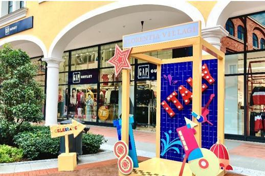 重庆佛罗伦萨小镇引领意式购物体验,多重惊喜礼遇国庆