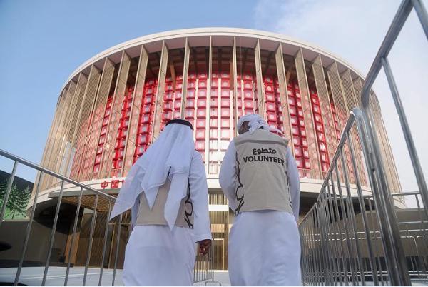 箭牌家居助力2020迪拜世博会中国馆|让世界看到中国质造