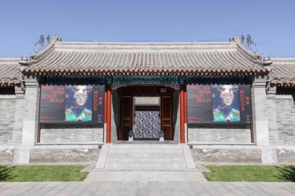 《MOODS情绪》艺术展开幕,拾玖贰壹文化创意呈现夏永康在京首次个展