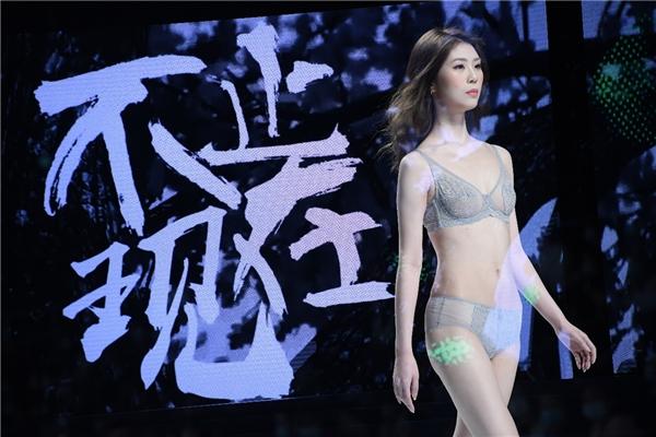 HSIA遐:专做大胸内衣,释放女性自信之美