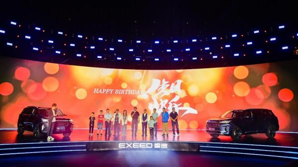 享最强中国心动力+8大超值权益 星途揽月400T上市,开启价值营销新时代