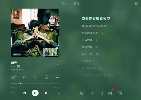 """以AI技术升级弹奏体验,QQ音乐全新推出""""智能吉他曲谱"""""""