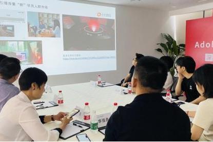 十方教育科技与Adobe国际认证中国运营管理中心举行合作签约仪式