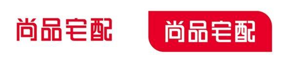 脑洞大开解读一波尚品宅配新logo后我发现……