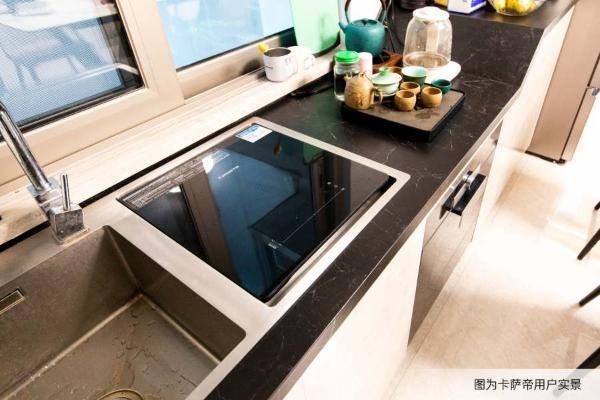水槽洗碗机省空间但安装难?选卡萨帝,台面、水电一站到位