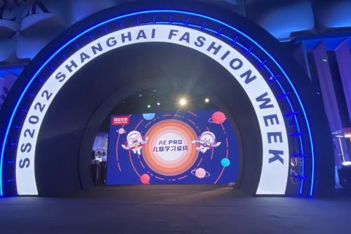 震旦家居x上海时装周 | 谁说学习桌椅不是时尚单品